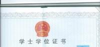 diplôme licence chine