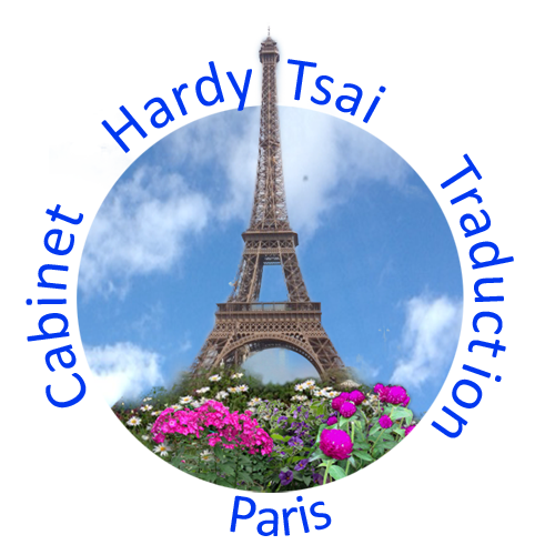 logo_eiffel_transparent