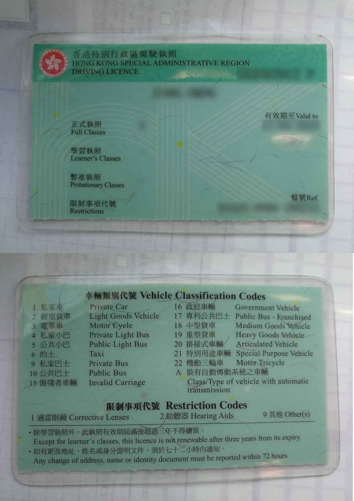 permis de conduire  u2013 traducteurs asserment u00e9s